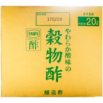 Grain Vinegar 20L