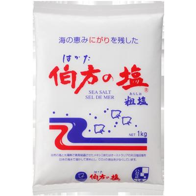 Hakata No Shio Yakishio 1KG
