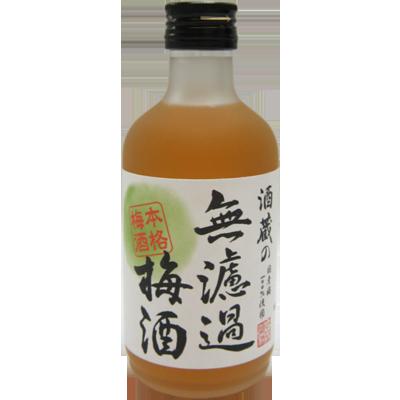 Kunizakari Sakagura no Muroka Umeshu