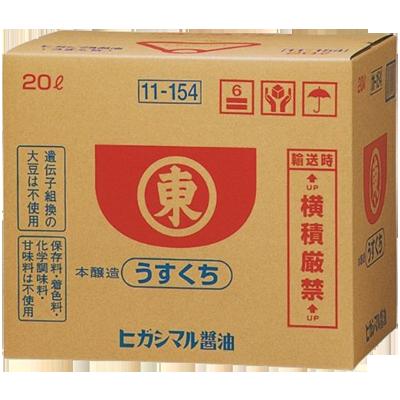 Light Soy Sauce 20L