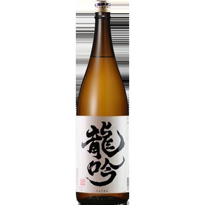 Ryu-Gin
