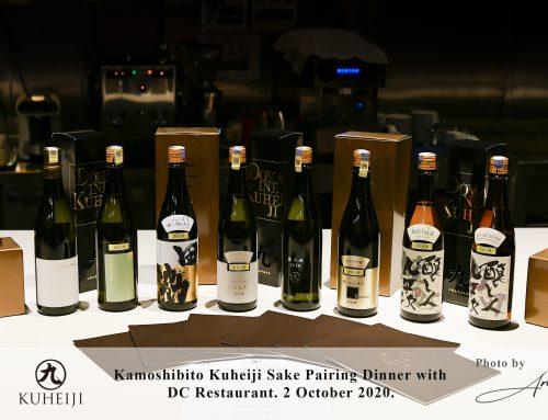 Kamoshibito Kuheiji Sake Pairing Dinner with DC Restaurant